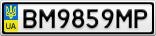 Номерной знак - BM9859MP