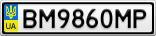 Номерной знак - BM9860MP