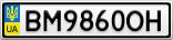 Номерной знак - BM9860OH