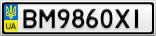 Номерной знак - BM9860XI