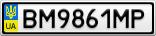 Номерной знак - BM9861MP
