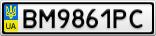 Номерной знак - BM9861PC