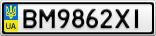 Номерной знак - BM9862XI