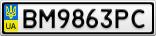 Номерной знак - BM9863PC