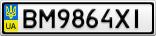 Номерной знак - BM9864XI