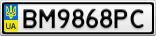 Номерной знак - BM9868PC