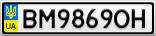 Номерной знак - BM9869OH