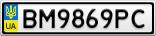 Номерной знак - BM9869PC