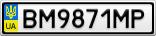 Номерной знак - BM9871MP
