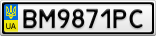 Номерной знак - BM9871PC
