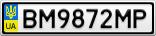 Номерной знак - BM9872MP