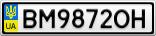 Номерной знак - BM9872OH