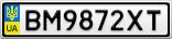 Номерной знак - BM9872XT