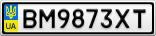 Номерной знак - BM9873XT