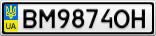 Номерной знак - BM9874OH