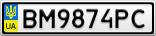 Номерной знак - BM9874PC