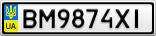 Номерной знак - BM9874XI