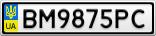 Номерной знак - BM9875PC