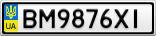Номерной знак - BM9876XI