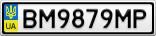 Номерной знак - BM9879MP