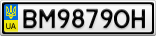 Номерной знак - BM9879OH
