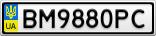 Номерной знак - BM9880PC