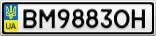 Номерной знак - BM9883OH