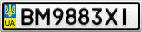 Номерной знак - BM9883XI