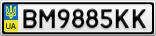 Номерной знак - BM9885KK