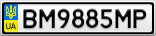 Номерной знак - BM9885MP