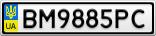 Номерной знак - BM9885PC