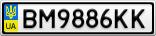 Номерной знак - BM9886KK
