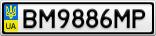 Номерной знак - BM9886MP