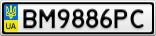 Номерной знак - BM9886PC
