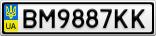 Номерной знак - BM9887KK