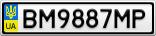 Номерной знак - BM9887MP