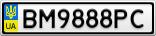 Номерной знак - BM9888PC