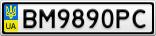 Номерной знак - BM9890PC