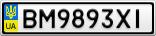 Номерной знак - BM9893XI