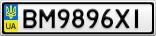 Номерной знак - BM9896XI