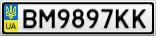 Номерной знак - BM9897KK