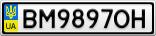 Номерной знак - BM9897OH