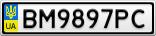 Номерной знак - BM9897PC
