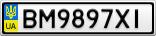 Номерной знак - BM9897XI