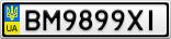 Номерной знак - BM9899XI