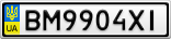 Номерной знак - BM9904XI