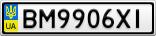 Номерной знак - BM9906XI