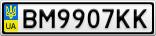 Номерной знак - BM9907KK