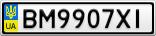 Номерной знак - BM9907XI