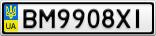 Номерной знак - BM9908XI